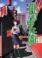 第17回俳句甲子園公式作品集